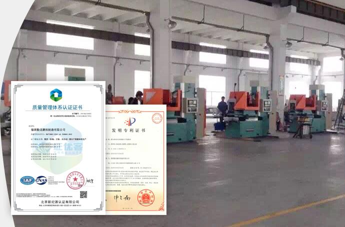 勤龙磨床-生产与品质