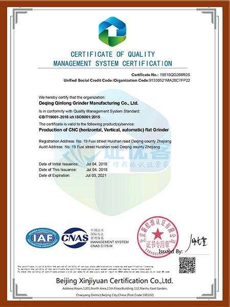 质量体系认证证书英文