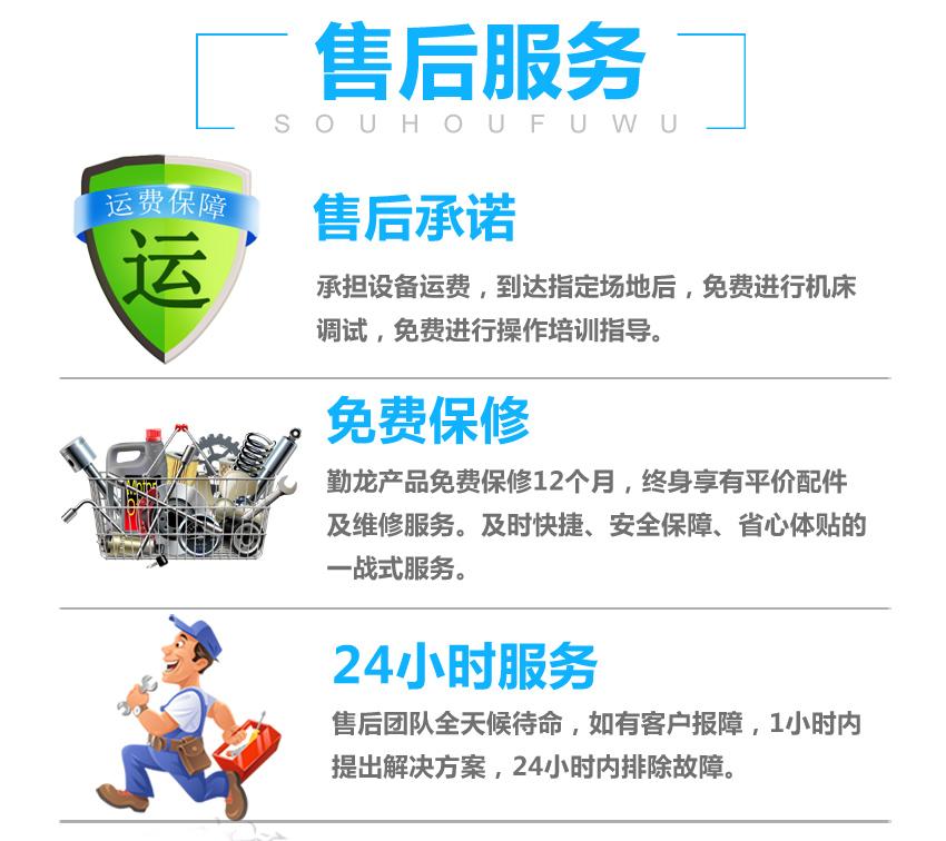 7380-杭州金三源_13